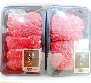 농협 안심 한우 불고기 + 국거리 선물세트