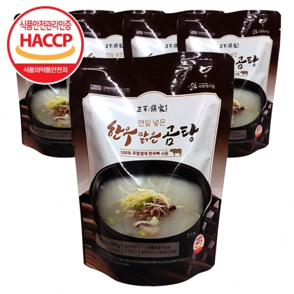 [대한민국 동행세일] 삼백찬가 연잎넣은한우맑은곰탕 500g 5개