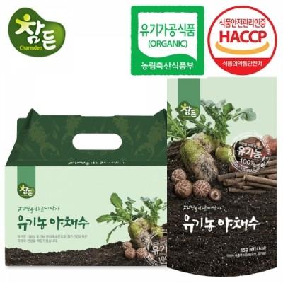 참든건강과학 유기농 야채수 150ml 30포/60포/90포 HACCP인증 본사직송