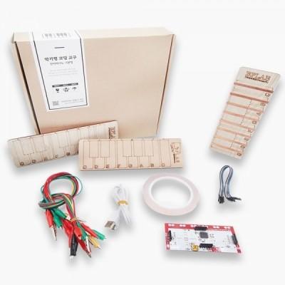 엔트리 코딩교육 키트 DIY 전자피아노 기본형(메이키메이키 보드, 메뉴얼 포함)