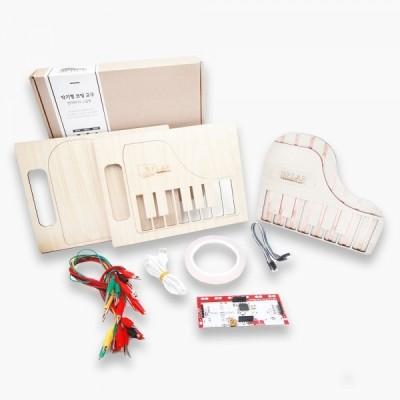 엔트리 코딩교육 키트 DIY 전자피아노 고급형(메이키메이키 보드, 메뉴얼 포함)